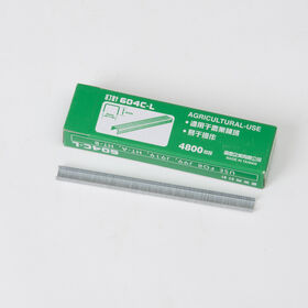 Duratool Staples - Box of 4,800